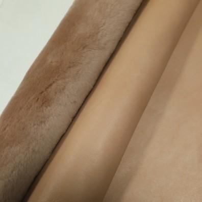 Дубленка гладкий мех